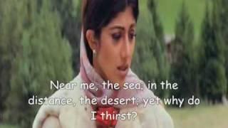 Dhadkan - Dil Ne Yeh Kaha Hai Dil Se WITH ENGLISH SUBTITLE [HQ]