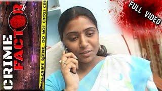 Woman Brutally Killed 8 Years Child | Illegal Affair | Crime Factor Full Video | NTV