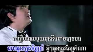 [ Town VCD Vol 22 ] Nam Bunnarath - Nov Kbae Ke Yu Yu Tov Oun Nerng Plich Bong (Khmer MV) 2012