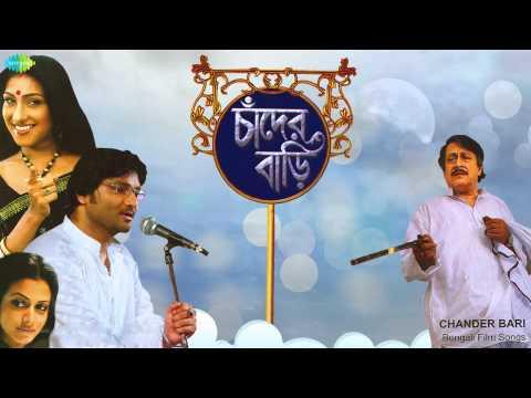 Bhenge Mor Gharer Chabi | Chander Bari | Movie Song | Arundhati Holme Chowdhury, Babul Supriyo