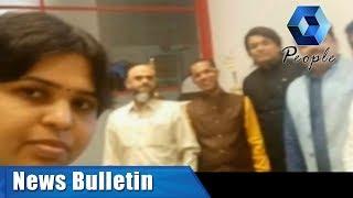 News @ 9AM തൃപ്തിയെ പൂനയിൽ നിന്ന് ബിജെപി തടയാതെ വിട്ടു; പ്രതിഷേധത്തിൽ BJPയുടെ ഇരട്ടത്താപ്പ് പുറത്ത്