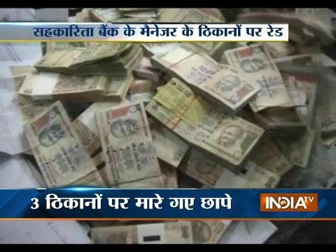 Madhya Pradesh: Lokayukta Raid at Bank AM's Premises in Ujjain