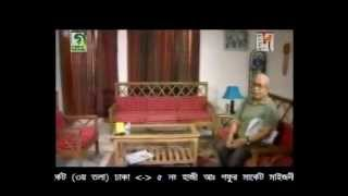 BANGLA NATOK:: The Cow : দি কাও