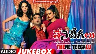 Thene Teegalu Jukebox | Thene Teegalu telugu movie songs | Rekha, Mallika Sherawat, Paresh Rawal