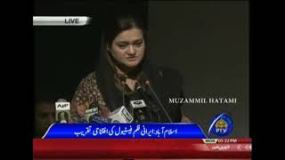 Iran Film Festival In Islamabad Pakistan