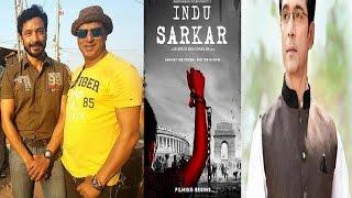 টোটা রায় চৌধুরী আবার বলিউড সিনেমায় | Bengali Actor Tota Roy Chowdhury in Indu Sarkar Bollywood Movie