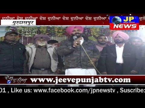 इंदरजीत सिंह रंधावा ने कांग्रेस को अलविदा कहा'' देखे विडियो''