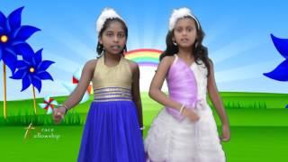 Telugu  VBS & Sunday School song 2017