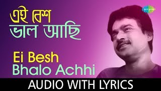 Ei besh bhalo achi with lyrics | Nachiketa Chakraborty | HD Video