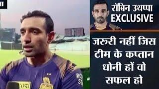 Robin Uthappa Questions MS Dhoni's Captaincy in IPL 2016 | Cricket Ki Baat