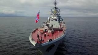'King of ships' & escort: Nuclear battlecruiser 'Pyotr Velikiy