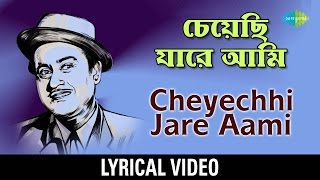images Cheyechhi Jare Ami Lyrical চেয়েছি যারে আমি Kishore Kumar