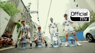 [MV] Big Byung(빅병) _ Stress Come on! (스트레스 컴온!)