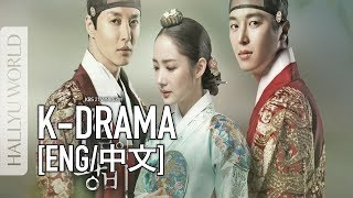 New Kdrama Queen For Seven Days 7日的王妃 (Eng Sub)