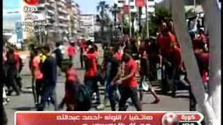 مجزرة بين جمهور الأهلى والمصرى