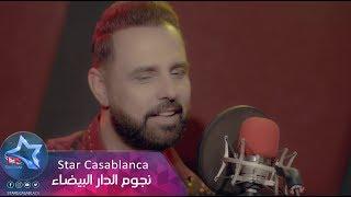 حسين الصايغ - بعد ما احتاجك (حصرياً)   2018   (Husain Alsaigh - B3d Ma A7tajak (Exclusive