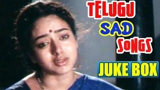 Telugu Back 2 Back Sad Video Songs - Telugu Video Songs Jukebox