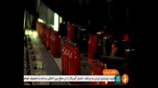 Iran Pakhsh-e Razi Pharmaceutical co. Drug & Pharmaceutical Glassware manufacturer