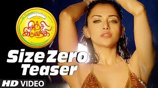 Size Zero Video Teaser || Inji Iduppazhagi || Arya, Anushka Shetty, Sonal Chauhan