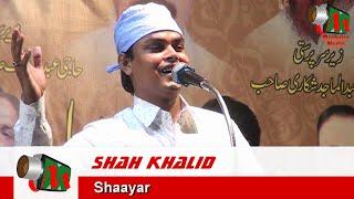 Shah Khalid NAAT, Malegaon Mushaira, 06/05/2016, Mushaira Media
