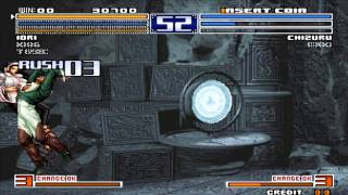 Tips vs Bosses Iori vs Chizuru Maki KOF 2003