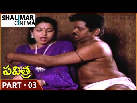 Xxx Mp4 Pavitra Telugu Movie Part 03 12 Rajendra Prasad Bhanupriya Shalimarcinema 3gp Sex
