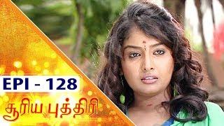 Sooriya Puththiri | Nizhalgal Ravi, Kutti Padmini | Epi 128 | Kalaignar TV