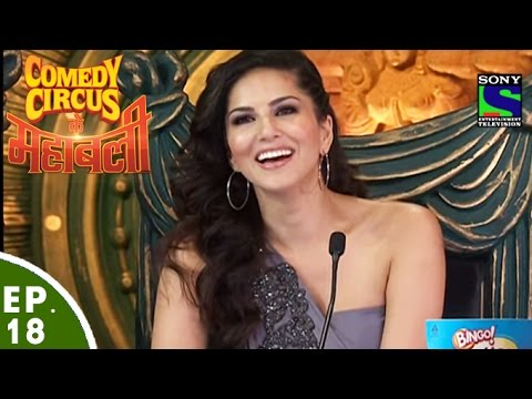 Comedy Circus Ke Mahabali - Episode 18 - Sunny Leone In Comedy Circus