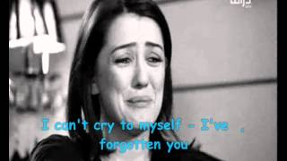 a very sad arabic song with english subtitles