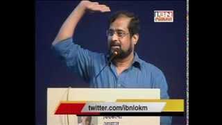 Nikhil Wagle Full Speech in Pune