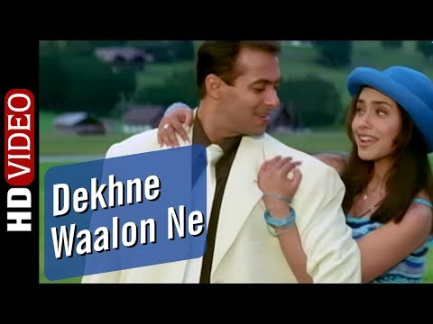 Xxx Mp4 Dekhne Waalon Ne Chori Chori Chupke Chupke Song Salman Khan Rani Mukherjee Romantic Song 3gp Sex