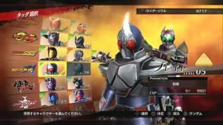 Kamen Rider Battride War Genesis (/(バトライド・ウォー創生) - All Playable Characters and Tag Partners