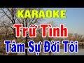 Karaoke Nhạc Sống Trữ Tình Bolero Nhạc Vàng Hòa Tấu   Liên khúc Rumba Tâm Sự Đời Tôi   Trọng Hiếu