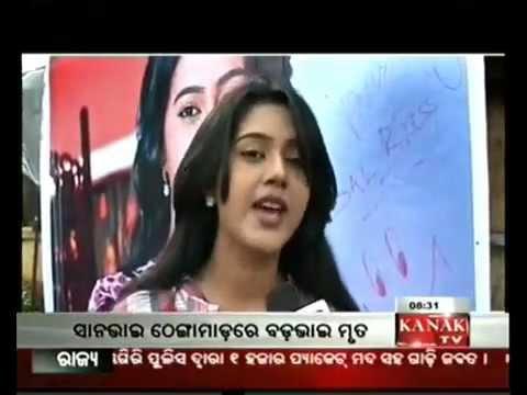 Xxx Mp4 Barsha Priyadarshini Birthday Celebration At Blunga Toka Set 3gp Sex
