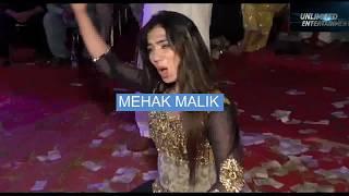 Sone Di Chori Latest HD Video 720P Mehak Malik By unlimited Entertainment