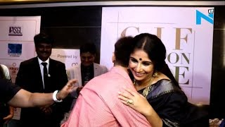 Must Watch! Vidya Balan Greet This Lucky Guy With A Hug