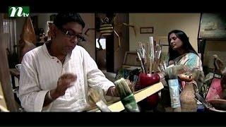 Telefilm - Chayaferi | Afjal Hosain, Sojol, Shawon | Drama & Telefilm