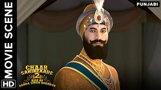 🎬Guruji's last meeting | Chaar Sahibzaade 2 Punjabi Movie | Movie Scene🎬