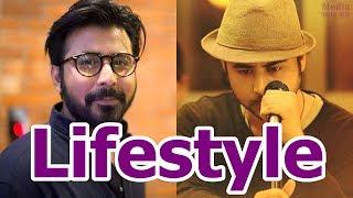 Afran Nisho Lifestyle | বয়স |গাড়ি | বাড়ি | লাইফস্টাইল | অজানা তথ্য | Media Hits BD