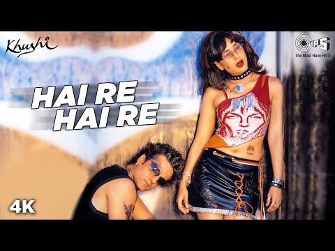 Xxx Mp4 Hai Re Hai Re Khushi Fardeen Khan Kareena Kapoor Hema Sardesai K K Anu Malik 3gp Sex