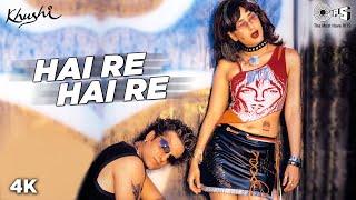 Hai Re Hai Re - Khushi | Fardeen Khan & Kareena Kapoor |  Hema Sardesai & K. K | Anu Malik