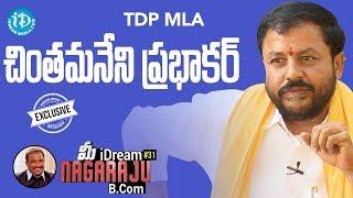 TDP MLA Chintamaneni Prabhakar Interview || Talking Politics With iDream #77