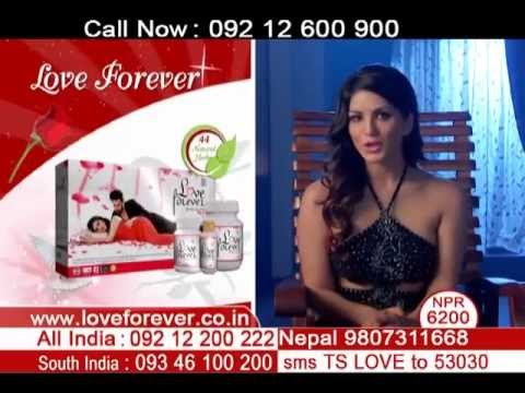 Sunny Leone Launches Love Forever Capsules,Prash & Oil