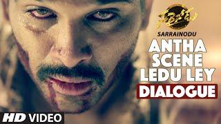 Sarrainodu Dialogues | Antha Scene Ledu Ley Dialogue | Allu Arjun, Rakul Preet | SS Thaman