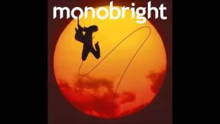 monobright-孤独の太陽