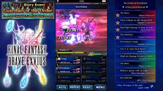 ♦FFBE♦ Story Event : Guardian of the Order Part 6 - The Future of Grandshelt [First Look]