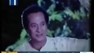 Ami Surjo Dekhbo Na