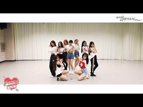 Xxx Mp4 프로미스나인 Fromis 9 22세기 소녀 Choreography 9 Ver 3gp Sex