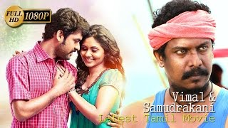 Latest tamil full movie | tamil action movie | Full HD 1080 | latest tamil full movie