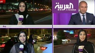 مواكبة العربية للحظة دخول قرار قيادة المرأة للسيارة حيز التنفيذ